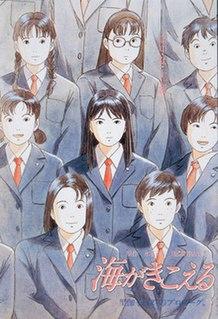 <i>Ocean Waves</i> (film) 1993 Japanese animated film