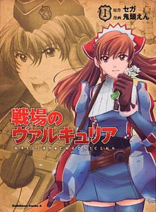 Valkyria Chronicles manga cover.jpg