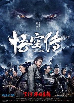 Wu Kong - Poster