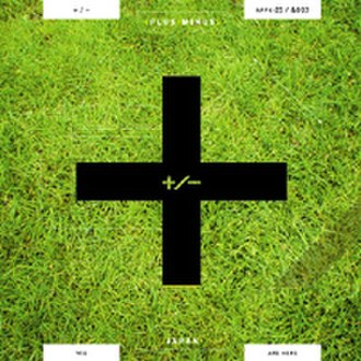 You Are Here (+/- album) - Image: Youareherejapan