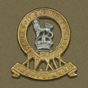 15th/19th The King's Royal Hussars - Badge of 15th/19th The King's Royal Hussars