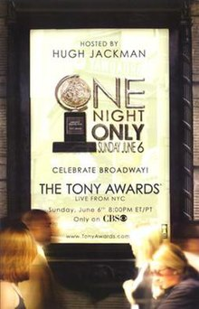 58th Tony Awards.jpg