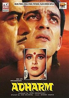 <i>Adharm</i> (1992 film)