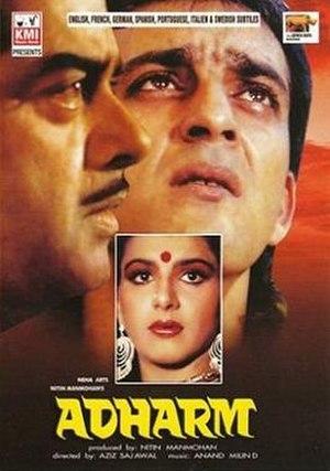 Adharm (1992 film) - Film Poster