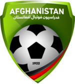 Afghanistan voetbalbond logo green.png