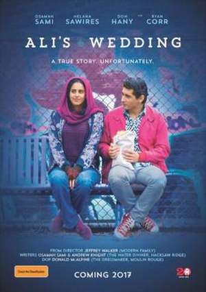 Ali's Wedding - Theatrical film poster