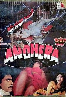 Andhera The Darkness (1976) SL YT - Major Anand, Ashoo, Bhagwan, Krishan Dhawan, Dulari, Vani Ganpati, Helen, Hiralal, Satyendra Kapoorl, Seema Kapoor, Imtiaz Khan, Sandesh Kohli, Lalita Kumari, Madhu Malhotra, MoolchandMukriMurad, Arvind Pandya
