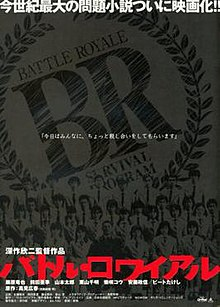 c4143ae8b3 Battle Royale-japanese-film-poster.jpg. Theatrical release poster