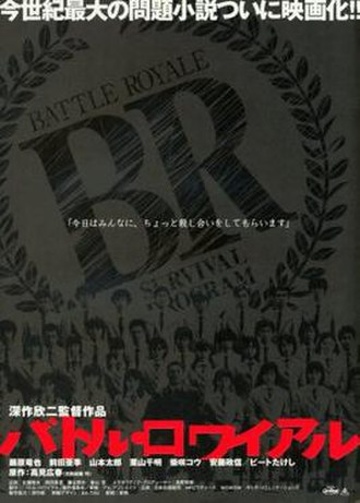 Battle Royale (film) - Japanese poster