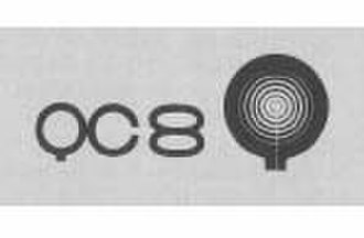CFQC-DT - Station logo, circa 1970s.