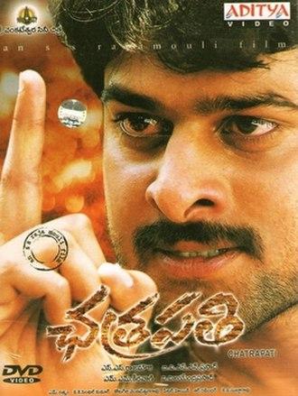 Chhatrapati (film) - Image: Chhatrapati movie poster