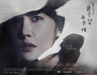 <i>Children of Nobody</i> South Korean television series