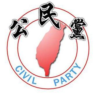 Civil Party (Taiwan) - Civil Party