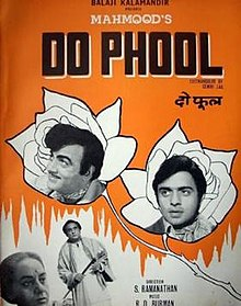 Do Phool.jpg