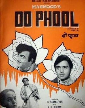 Do Phool - Image: Do Phool