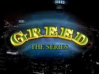 <i>Greed</i> (game show) US television program