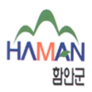Haman County - Image: Haman logo