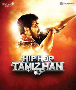 Hip Hop Tamizhan - Image: Hip Hop Tamizhan Cover
