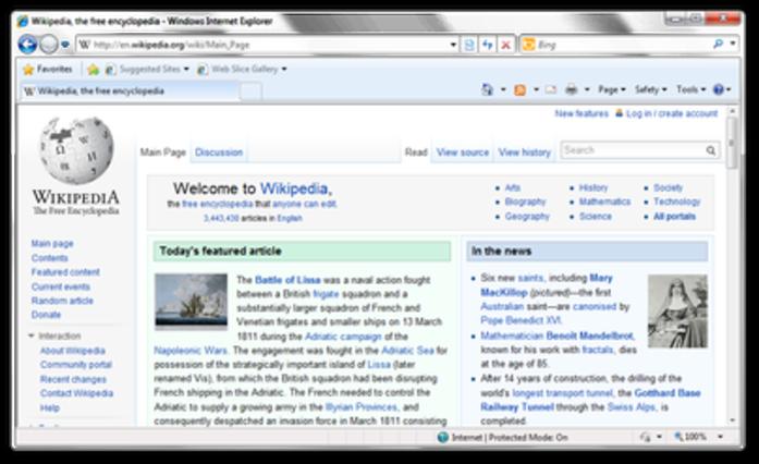 File:Internet Explorer 8.png