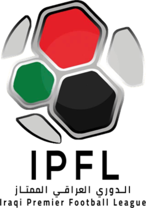 Iraqi Premier League - Image: Iraqi League logo