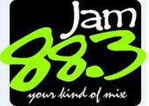 DWJM - Logo from 2007 to 2011