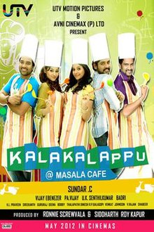 kalakalappu masala cafe full movie