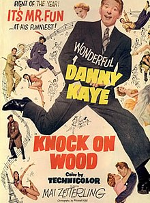Knock on Wood (1954 movie poster).jpg