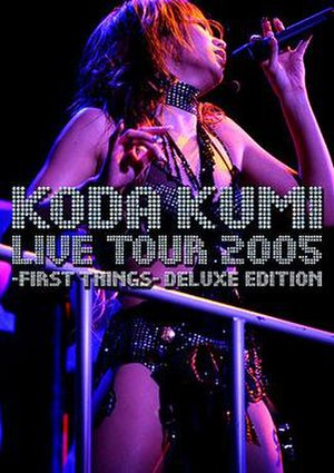 Koda Kumi Live Tour 2005: First Things - Image: Koda Kumi Live Tour 2005 ~first things~ Deluxe Edition