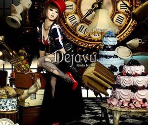 Dejavu (Kumi Koda album) - Image: Kodakumidejavucdonly uhq