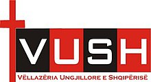 Logo of Albanian Evangelical Brotherhood (VUSH).jpg