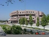 The Punjab Jalandhar NITJ Main Building