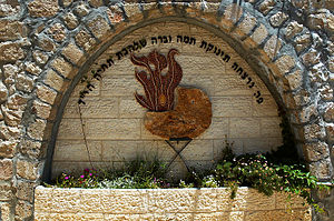 Murder of Shalhevet Pass - Memorial to Shalhevet Pass, Hebron