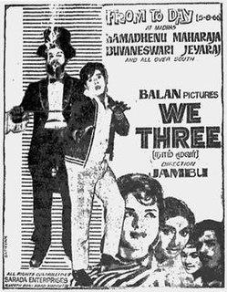 <i>Naam Moovar</i> 1966 film