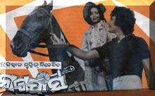 Naga Phasa Poster