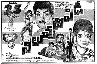 <i>Niluvu Dopidi</i> 1968 film by C. S. Rao