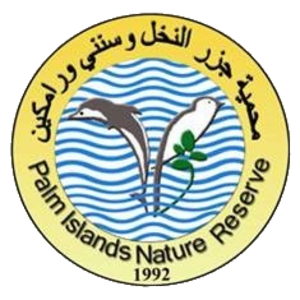 Palm Islands Nature Reserve - Logo of the reserve