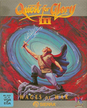 Quest for Glory III: Wages of War - Image: Quest for Glory III Wages of War Coverart