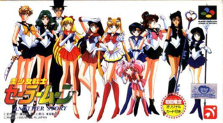 <i>Bishōjo Senshi Sailor Moon: Another Story</i> Sailor Moon video game released in 1995