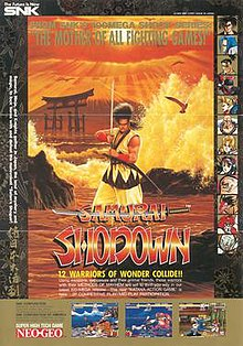 Samurai Shodown (1993 video game) - Wikipedia
