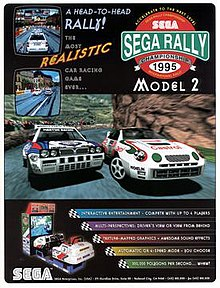 Sega Rally flyer.jpg
