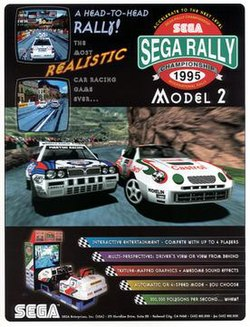 Promotional arcade flyer