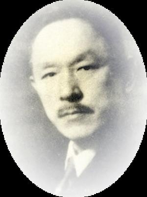 Tōhōkai - Nakano Seigō