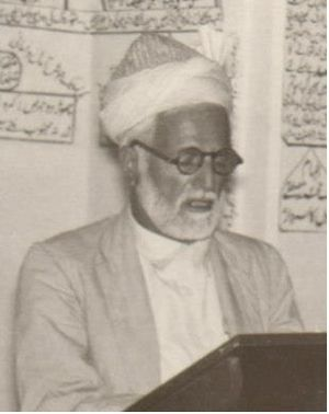 Shams ud Din Khan - Shams ud Din Khan (1900-1969)