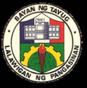 Tayug, Pangasinan - Image: Tayug Pangasinan