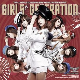 Tell Me Your Wish (Genie) - Image: Tell Me Your Wish album