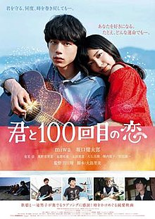 The 100th Love with You poster.jpg