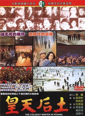 The Coldest Winter in Peking - video cover