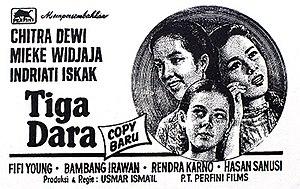 Tiga Dara - Image: Tiga Dara (1956, obverse, wiki)