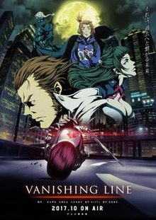 Garo: Vanishing Line - Wikipedia