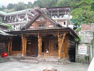 Vasistha - Vashistha Temple, in Vashisht village, Himachal Pradesh